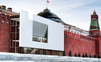 Red Square Tolerance Pavilion